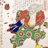 『 麒麟がくる』で「三悪」の汚名晴らした松永久秀