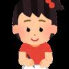 【公募】最優秀は10万円分の金券という第11回足クサ川柳に挑戦!