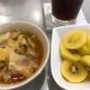 【脂肪燃焼スープダイエット1日目】ダイエット331日目(5月26日)