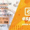 ポイントサイト「espo(エスポ)」とは?記事を読んだりゲームでポイントを稼げて商品や仮想通貨がもらえる!