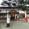 埼玉県の長瀞(ながとろ)へ遊びに行ってきました。【味噌ポテト】【みそポテト】【川下り】【日向坂46】【丹生明里】2019.11.19
