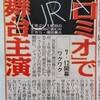 写真追加! 増田さん舞台主演おめでとう!!