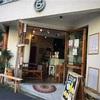 【⑤marugo deli ebisu】岡山県で有名なジュースチェーン店で心身に優しいお食事をしませんか⁈