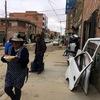 3歳と、テレフェリコ・レッドラインでローカルな町さんぽ(ラパス・ボリビア
