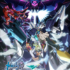 ガンダムビルドダイバーズRe:RISE 2nd Season 視聴