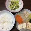 【幼児食】1歳6ヶ月、3週目の記録:鍋を作ればみんなで食べられる。