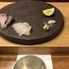 〜引っ越し⑨ 鮨 いずみ〜