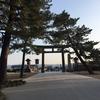 """【Izumi taisha】I went one of the famous shrine """"Izumo taisha"""". Let's enjoy not only great shrine but also unique mythology.【Shimane trip】"""