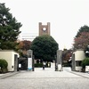 学食巡り 156食目 東京大学 駒場キャンパス