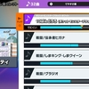 スマブラSP:マイオレ曲ベスト3と追加してほしい曲・ポケモン