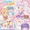【ガチャ】Twinkle Candy BOX