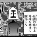 メモ帳とくずかご(仮)