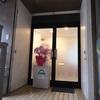 日暮里「C Tea Salon&Bar(シー ティーサロンアンドバー)」~谷根千エリアのパフェ専門店~