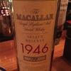 1946年蒸留の52年物Macallanを飲む