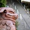 備前焼の大きな狛犬と雛壇にもなる急な石段!【宇佐八幡宮】@備前片上