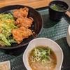 おろしポン酢定食