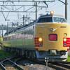 5月5日撮影 磐越西線 喜久田駅 485系国鉄色あいづ号