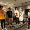 HOTLINE2016 8/7(日)名古屋パルコ店 VOL.6ライブレポート