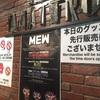 MEW JAPAN TOUR 2017