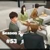 【Sims4】#53 結婚の理由【Season 2】