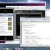 iPhoneアプリ開発スタイル