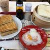 ヤクンカヤトースト(Ya Kun Kaya Toast)