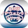 ▶【Noah Wallet】期日ギリギリ!公式ウォレットリリース【ノアコイン】