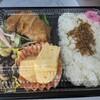 【テイクアウト】今日のお弁当【Okaeri】