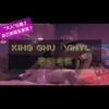 King Gnu「Vinyl」の歌詞を考察してみた!【自己実現の歌?】【挑戦する若者は必聴】