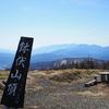 【アルプスの展望台】残雪の鉢伏山へ