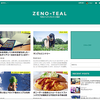 はてなブログのデザインテーマ「ZENO-TEAL」のカスタマイズ