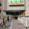 フウナ in リアル 2021・1月 後楽園 東京ドームシティ