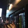 ミニベロで日本一周!:19日目(青森県青森市-北海道函館市)