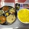 『スパイスマジック インディアンレストラン』ボリューム満点なインド料理専門店に行ってきたわ!【山形県山形市やよい】