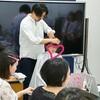 顔学セミナー 横浜東横みなとみらいの結婚相談所織縁
