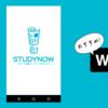 5分の隙間時間に!無料英語学習アプリ、英語ニュース「StudyNow」が便利!【TOEIC対策アプリ】