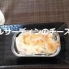 【おつまみ レシピ ショートストーリー①】オイルサーディンのチーズ焼き…お手軽・簡単・おいしい!※YouTube動画あり