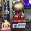 小樽銀の鐘のキティちゃんマグカップ