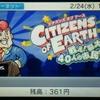 ニンテンドーeショップ更新!3DSで作曲ソフト登場!ケムコからは無限のデュナミス!WiiUに逆転裁判3とあつめてカービィ!