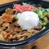 すき家新商品『ケールレタス牛丼』1食分の野菜が取れる栄養価満点のバランス食品です!!塩だれの温野菜はまた美味い!!