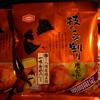 【コンビニで3月下旬までの期間限定】「八幡屋礒五郎」の一味唐がらしを使用した亀田製菓の技のこだ割り唐がらし味が癖になる美味さ
