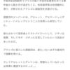 小説「機動戦士ガンダム Twilight AXIS」ガンダムファンクラブにて本日18:00より2週間先行配信開始!