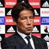 進化をやめた西野JAPAN。目指すのは「パスを繋ぐサッカー」