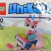 LEGO 30406 ユニキティ ローラーコースターワゴン ノベルティ