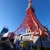 フウナ in リアル 2021・9月 東京タワー ~その1~