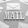 迷惑メールが送られてきて困ってる人の対策、撃退方法とは