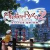 PS4 ライザのアトリエ2 〜失われた伝承と秘密の妖精〜 トロフィーコンプリートまで遊んだので感想