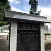 「上野公園」には比叡山延暦寺と清水寺と琵琶湖と吉野がある!?