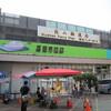 台湾09(8) 高雄 旗津観光