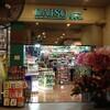 タイのダイソーは日本雑貨屋感